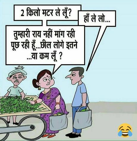 Husband Wife Hindi Funny Jokes