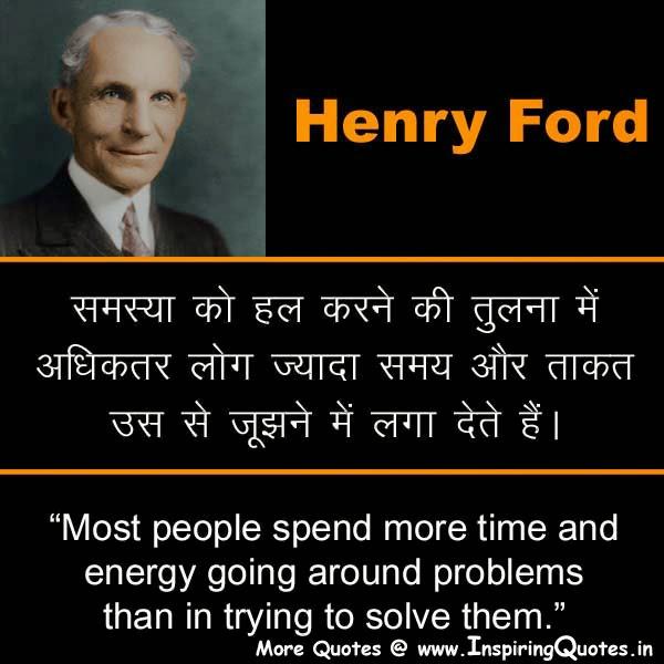 Inspirational Quotes About Failure: ये 3 Motivational Stories In Hindi बदल देगीं आपकी जिंदगी