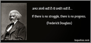 Struggle Quotes