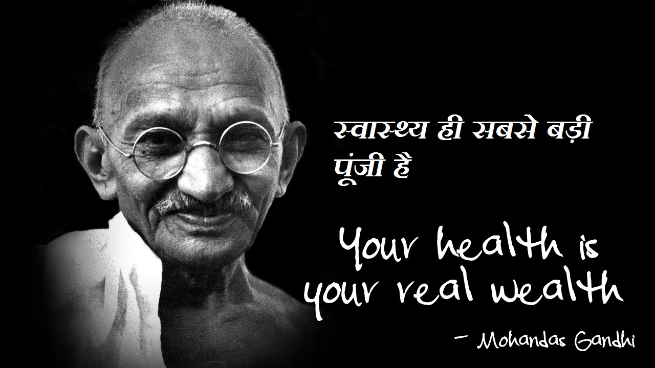 health health is wealth