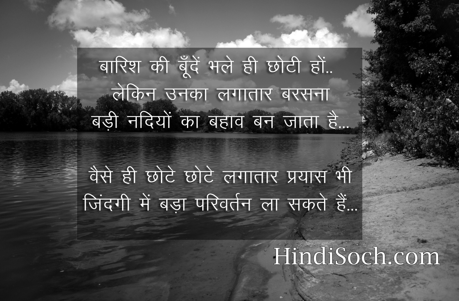 30 Life Inspirational Motivational Quotes in Hindi with Images