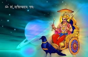 hindi-god-shani-dev