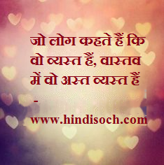 30 Hindi Motivational Suvichar With Images हनद सवचर