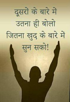 True Anmol Vachan in Hindi