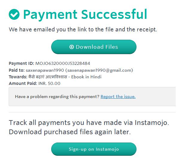 paymet-successful