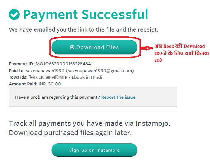 paymet-successful - Copy