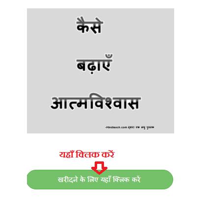 see-on-website