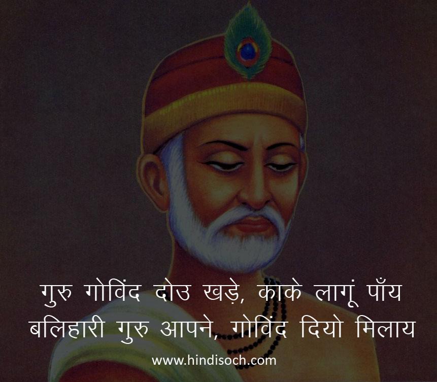 den ka hindi meaning