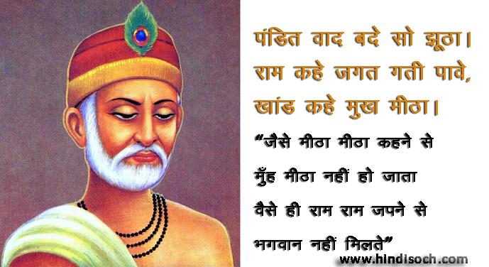 A P J Abdul Kalam Quotes In Hindi