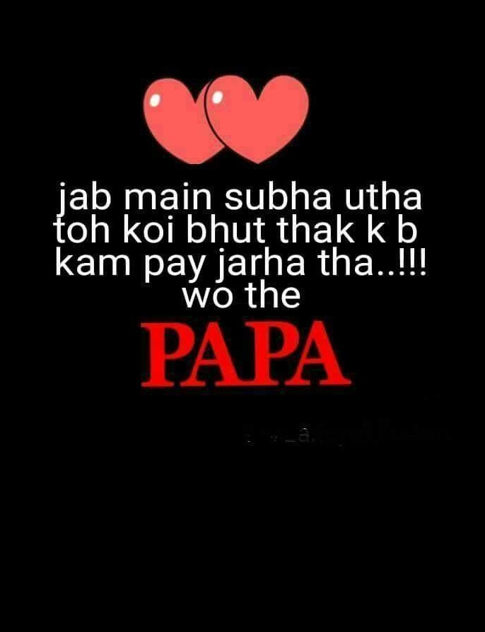 फदरस ड सपशल Fathers Day Sms In Hindi Happy