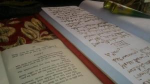मेंहदी कोन से लिखी गई गीतांजलि ( Gitanjali )