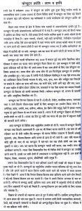 internet advantages and disadvantages in hindi language