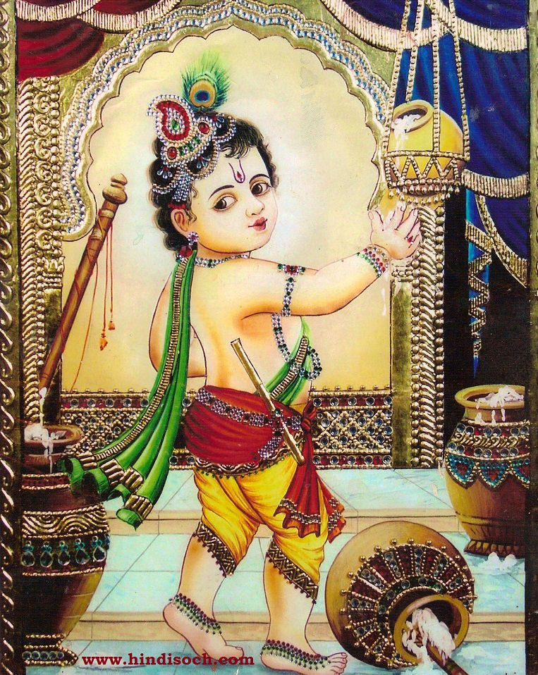 Baby Krishna Wallpaper Hd