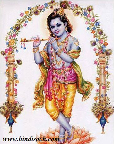 Beautiful Krishna Ji Images
