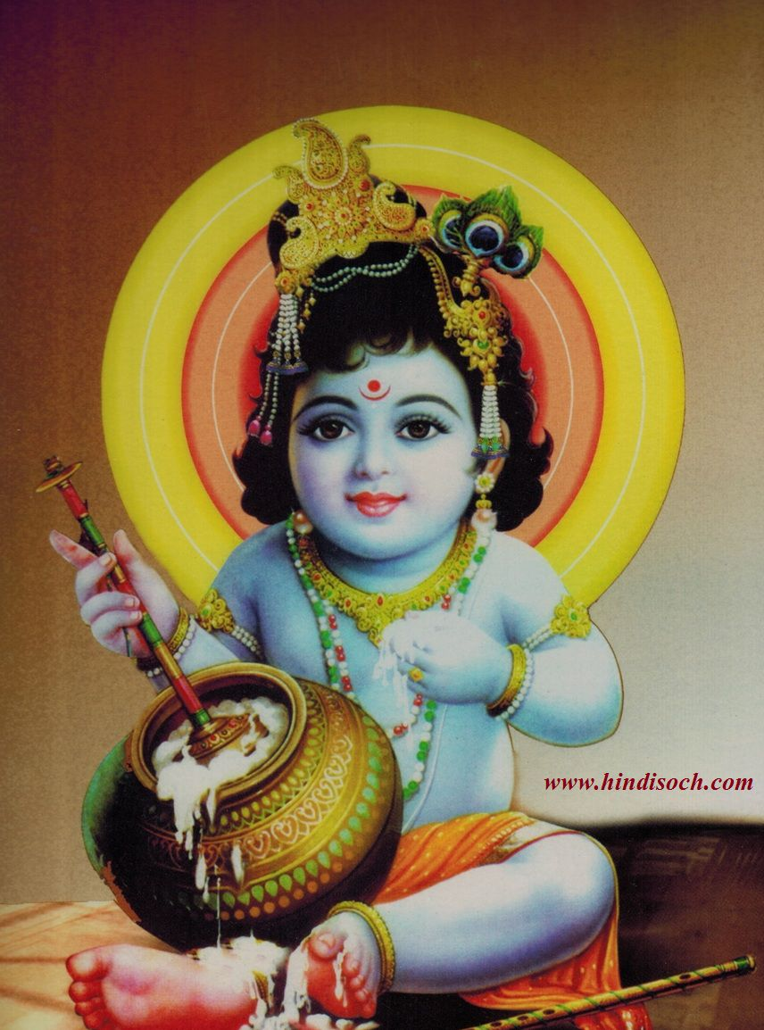 Cute Lord Krishna Wallpaper