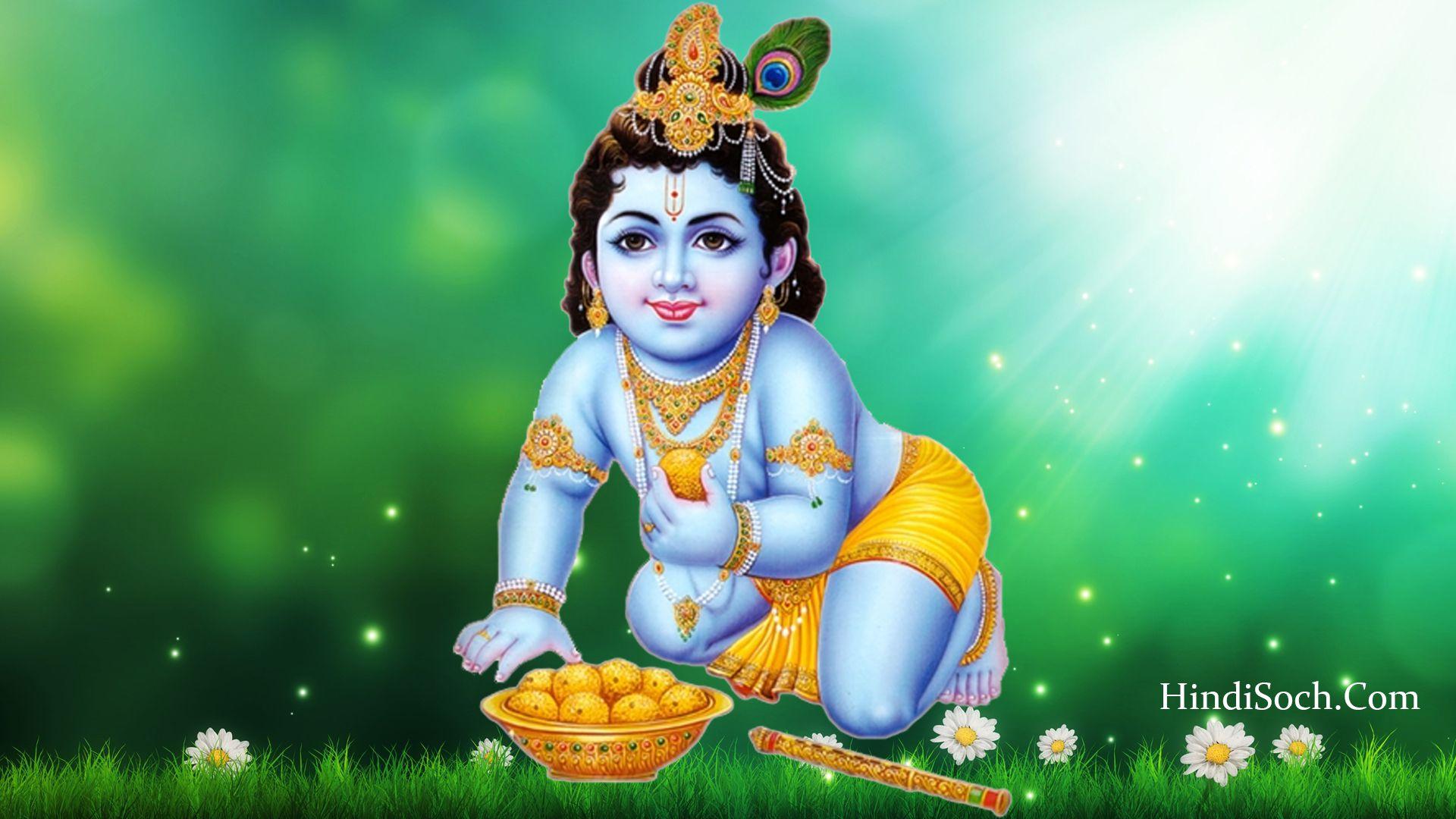 God Krishna Images 1