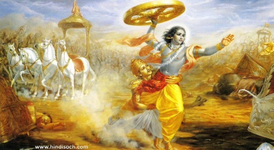 Krishna Arjun Wallpaper Mahabharat
