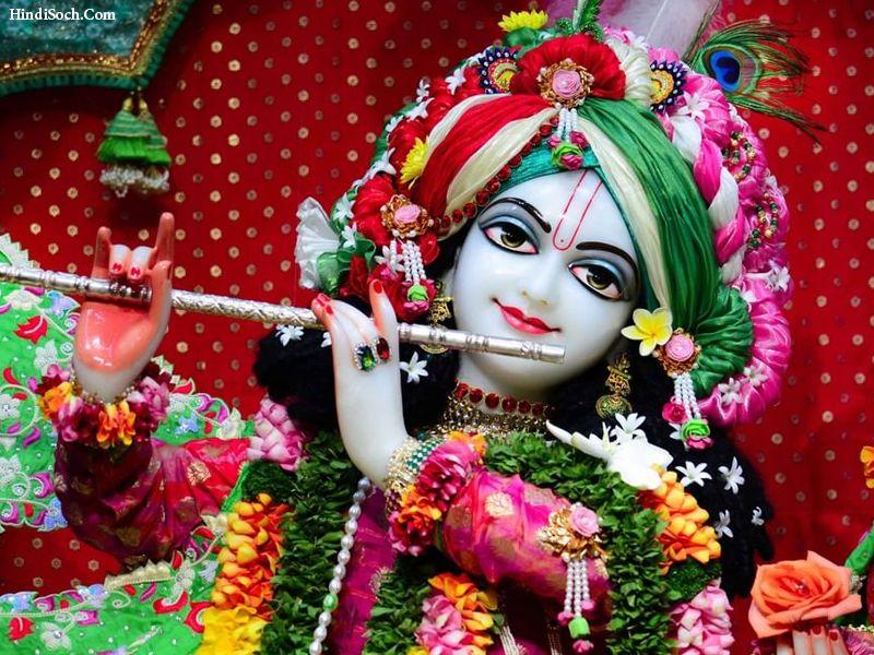 Krishna Bhakti Photo With His Lovely Flute