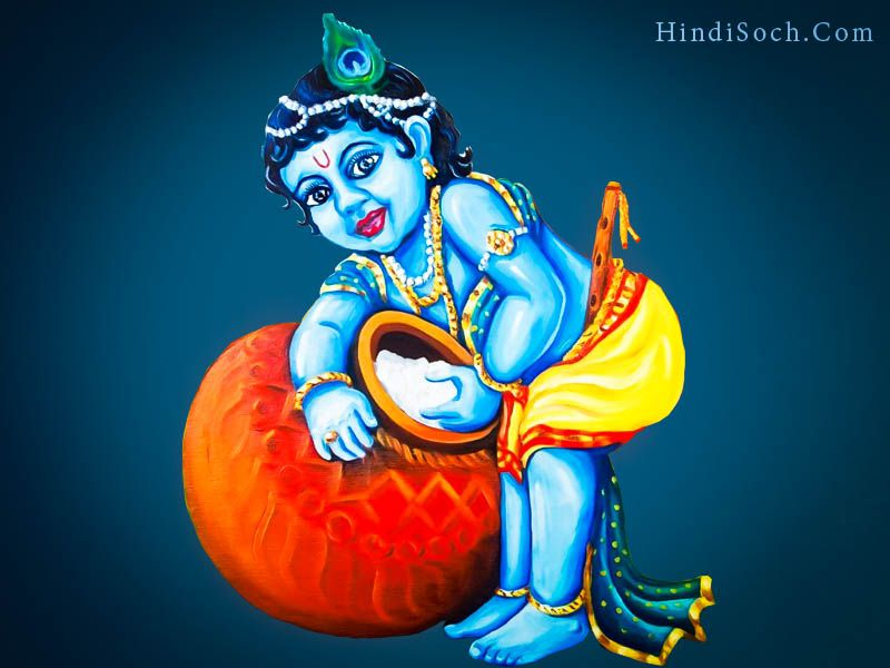 Lord Krishna Childhood Images DP Download for Whatsapp