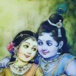 Lord Krishna Radha Rani Images