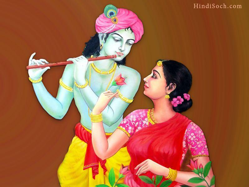 Lord Krishna and Goddess Radha Divine Photo Figure Wallpaper Image