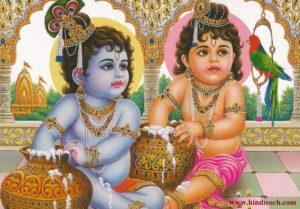 Shree Krishna Photos