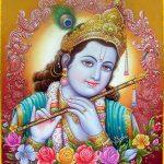 Shri Krishna JPG Images Bhagwan Ji