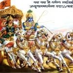 Shri Krishna Quotes- Yada Yaha Hi Dharmasy