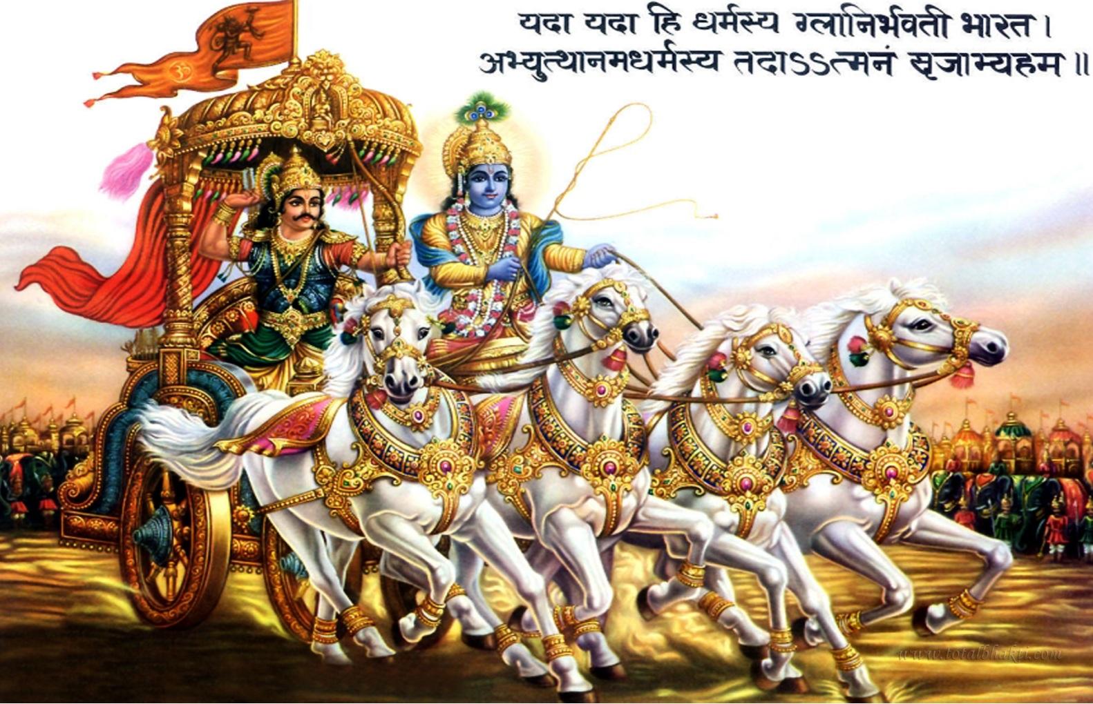 Lord Krishna Quotes God Krishna Images Krishna Wallpapers Radha Krishna Photos