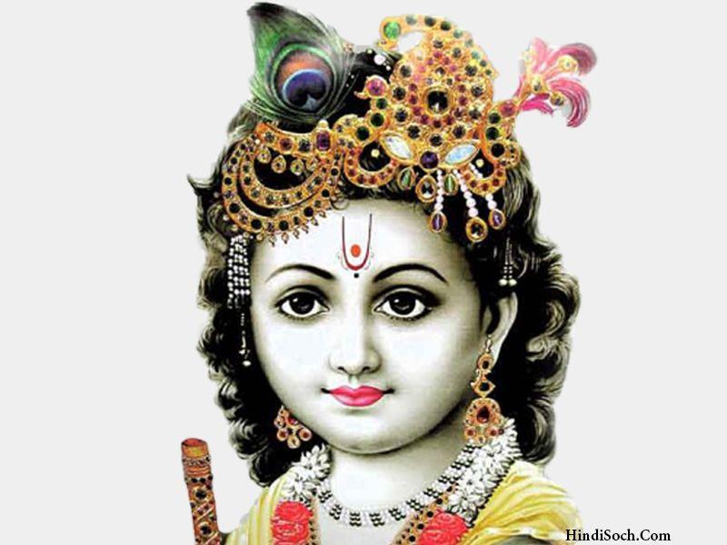 Sri Krishna Janmashtami Images Photo HD