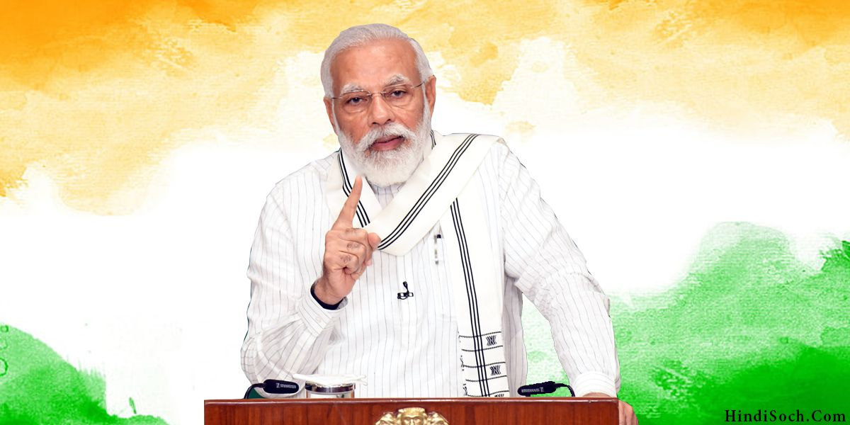 Narendra Modi HD Wallpaper - PM Modi Speech HD Photo