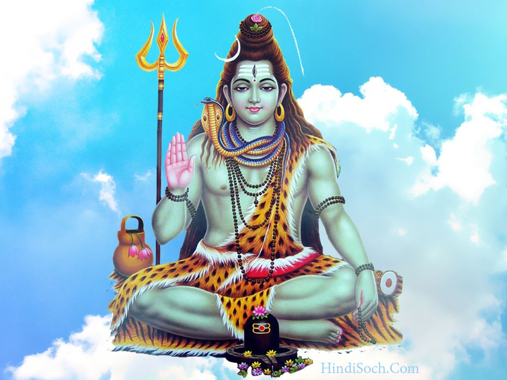 Shiva Wallpaper In Hd: Lord Shiva Images [Wallpapers] & God Shiva Photos In HD