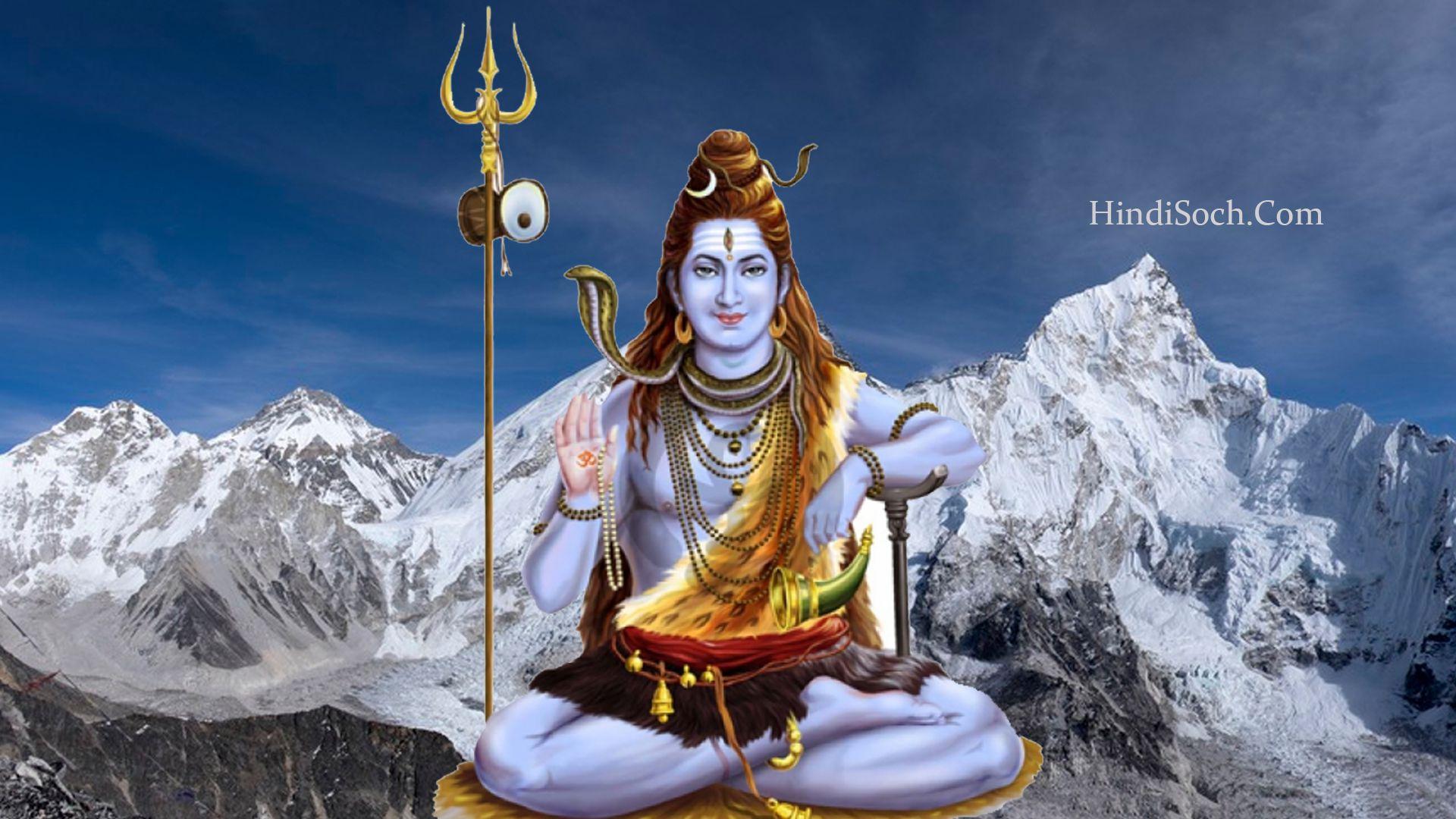 Lord Bhagwan Shiva Images