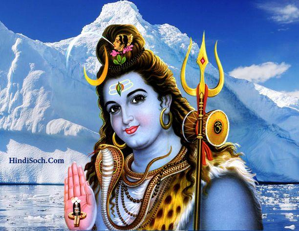 Lord Shiva Bhagwan Wallpaper Image Pics Shiv HD