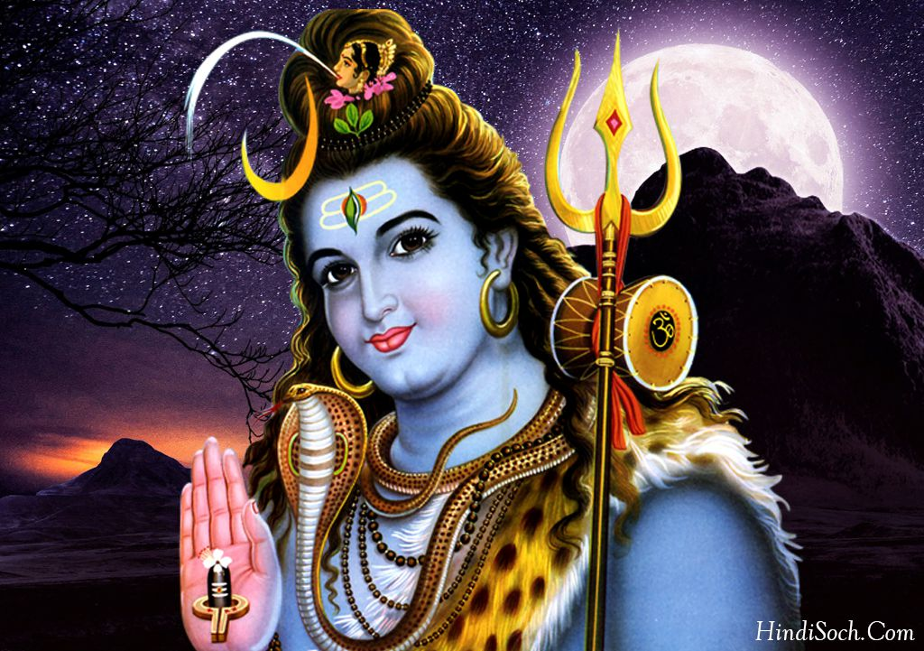 Lord Shiva Images God Shiva Pictures