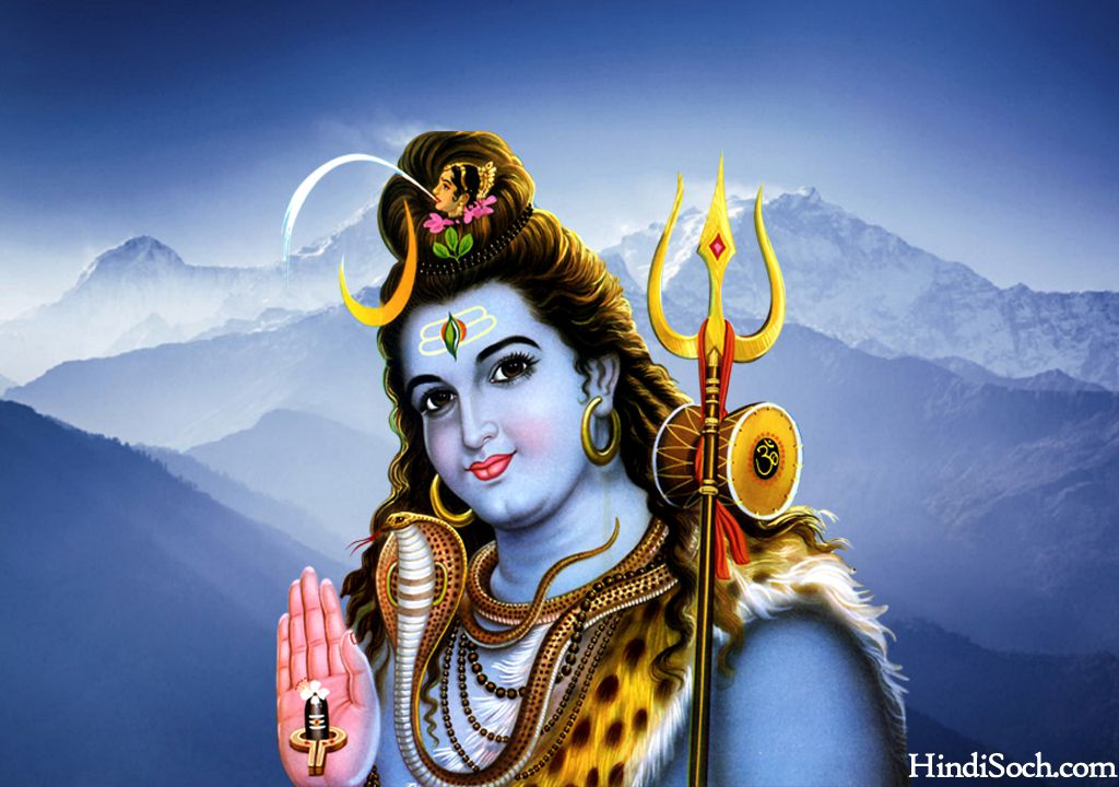 Shiva Lord Hd Images
