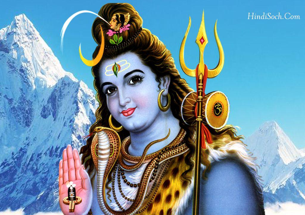 531 Best Lord Shiva Images | God Shiva Images 2020
