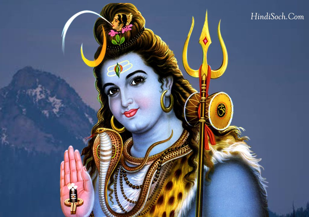 Lord Shiva Wallpapers Great God Shiva