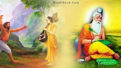 Maharishi Valmiki Story in Hindi