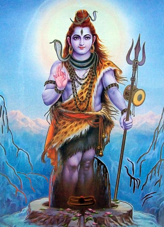 OM Namah Shivay Anadi Shiva Bholenath Image