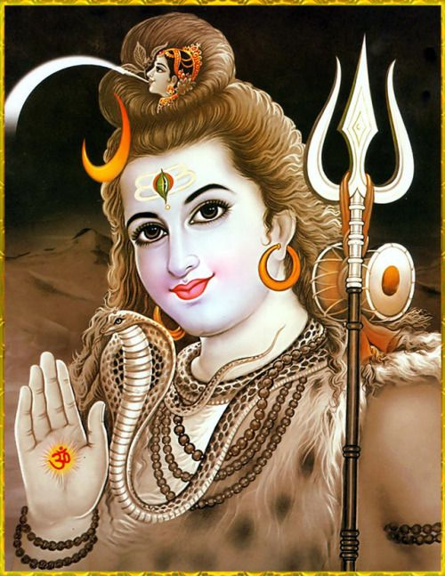 Shiv Shankar Ji Photos