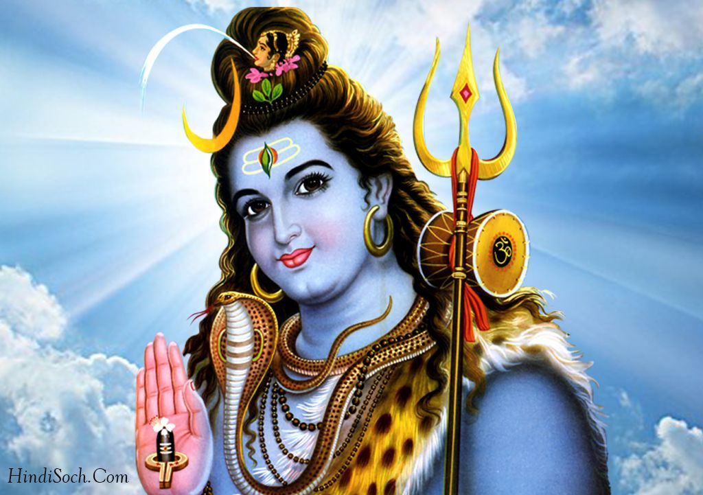 The Destroyer Lord Shiva Photos Shiva Shiv Pics
