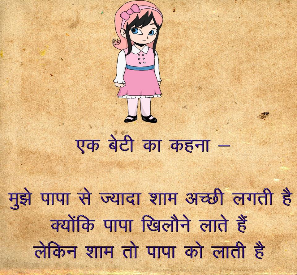 Quotes On Women Empowerment In Hindi: मैं बेटी हूँ बोझ नहीं Story On Women Empowerment In Hindi