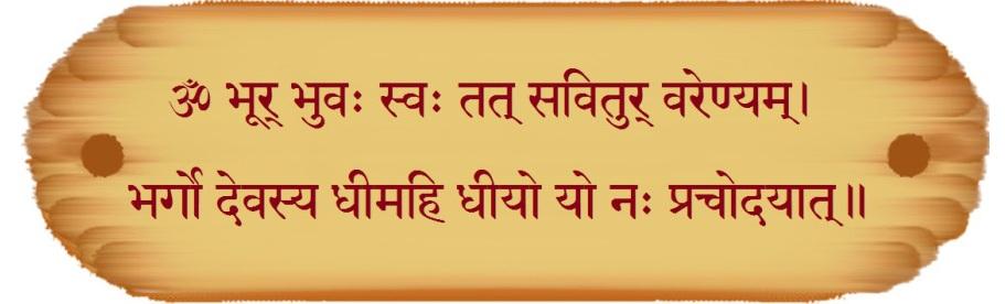 gayatri-mantra-jaap