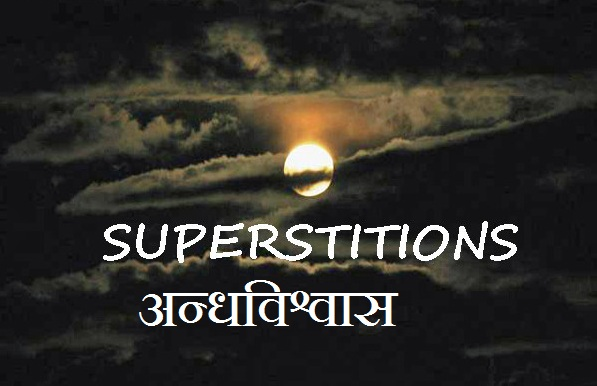 superstition-in-india-in-hindi