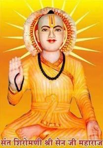 Sant Shiromani Sen ji Maharaj