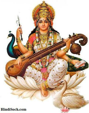 Godess Saraswati Photos