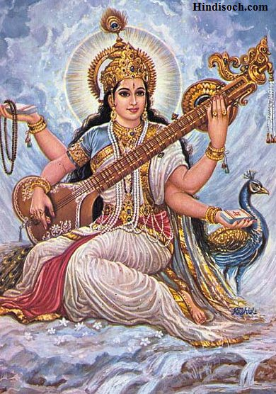 Maa Saraswati Photo