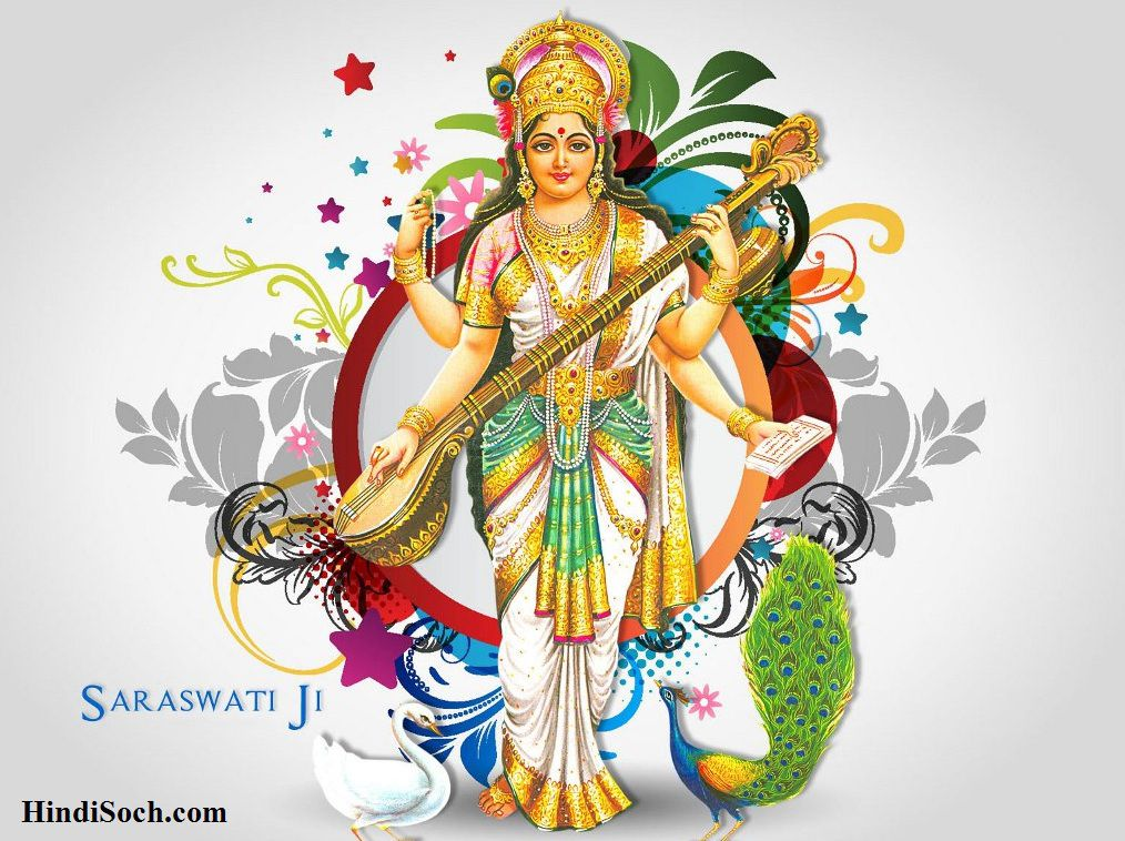 Saraswati Images HD Wallpaper