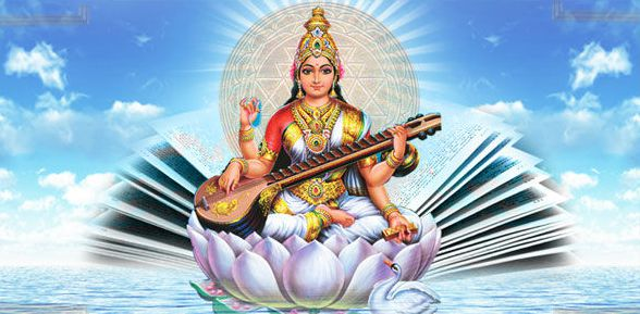 Saraswati Vandana Photos